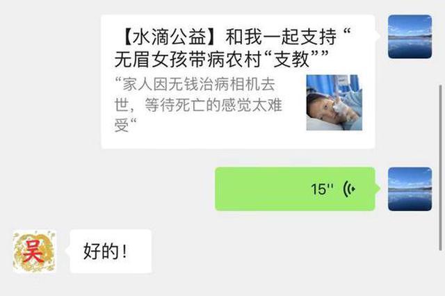 9958回应吴花燕事件:救助申请表上签字为弟弟代签