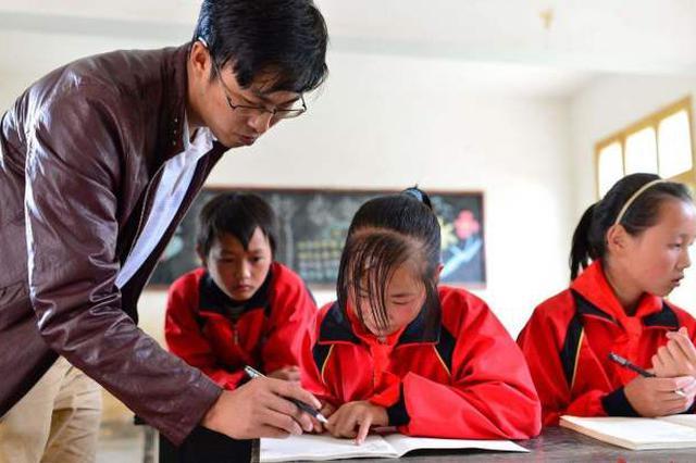 杭州:率先实现教师平均工资高于公务员 探索教师退出机制