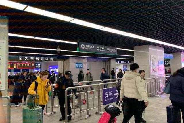 只需一次安检!南京火车站与地铁实施单向免安检换乘