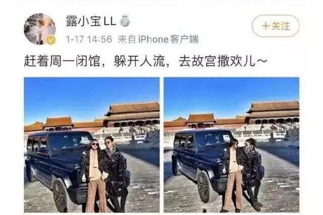 """""""开车进故宫"""":规则面前没有""""撒欢儿""""的特权"""