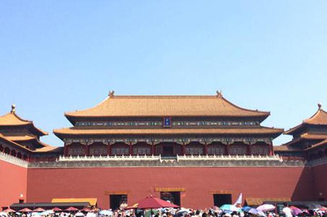 春节假期去哪儿嗨?全国这些景区免费游、半价游……