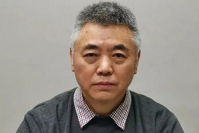 诬告州委书记官员被控巨额受贿获刑9年 上诉被驳回