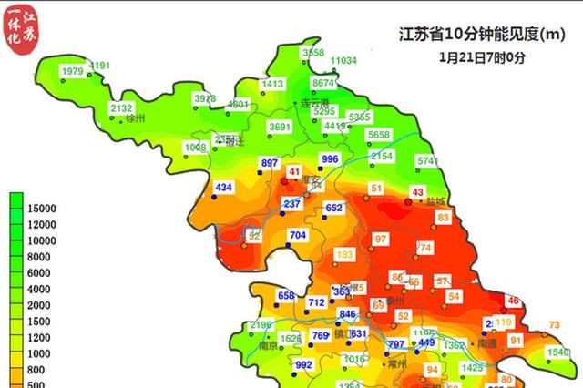 江苏开启超长阴雨模式 春节假期前半段还有雪