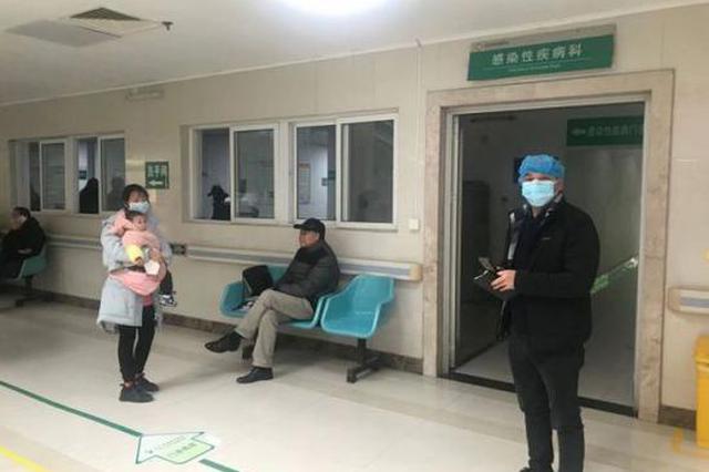 南京积极防控新型冠状病毒感染肺炎 目前未发现疑似病例