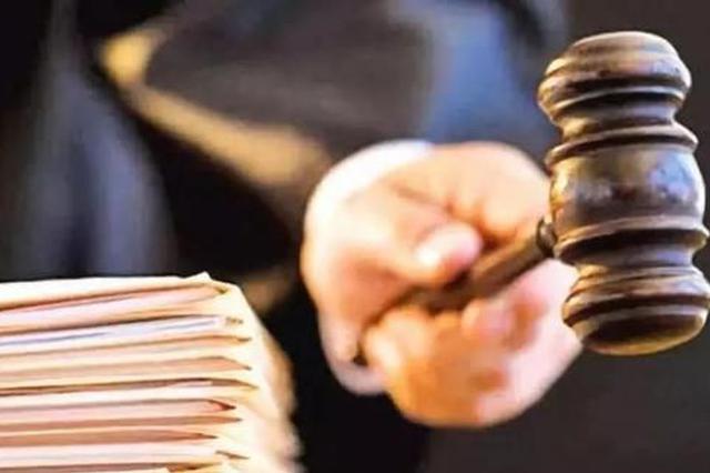 """少女为父子生三孩案宣判:""""公公""""因强奸被判15年"""