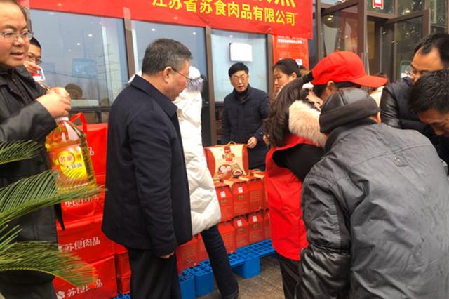 """春节期间南京""""菜篮子""""平稳 保供压力不大"""