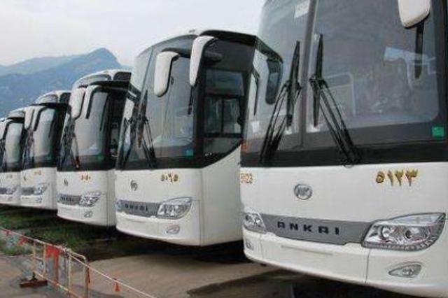 江苏停发来往武汉的客运班车 已购票者可免费退票