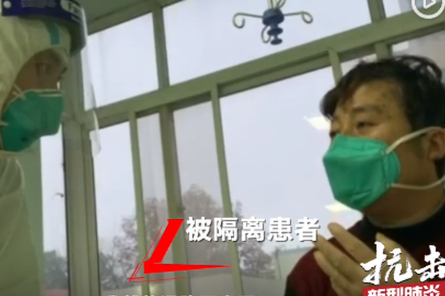 """武汉被隔离患者:昏迷时听儿子说""""一定要看我结婚"""""""