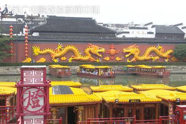 防控疫情!江苏多家景区场馆关闭 游客:门口打个卡就走