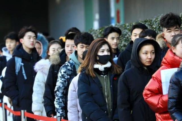 多校推迟艺考 北京教委:在京高校特殊类型招考延期