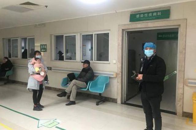 11名武汉协和医院医护人员病毒核酸检测转阴