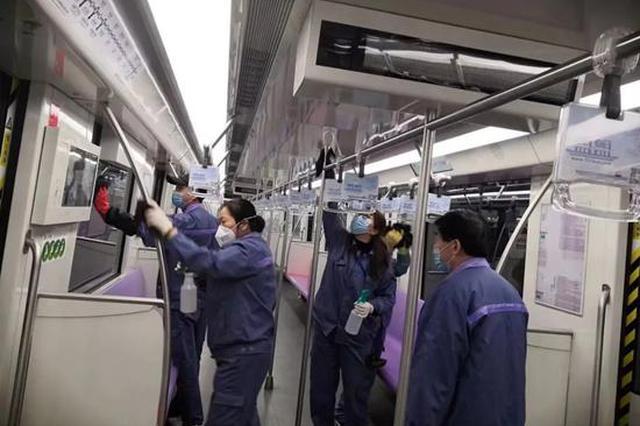 上海地铁所有车站设隔离区,车厢内发现疑似病例立即下线消毒