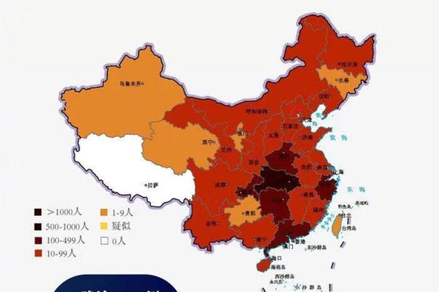 全国共确诊新型冠状病毒肺炎2854例,江苏累计确诊47例