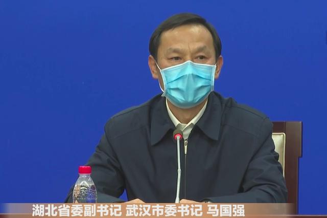 """武汉市委书记马国强回应""""武汉人、湖北人遭歧视"""""""