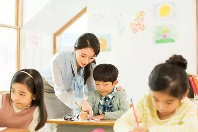 江苏严禁校外培训机构在中小学幼儿园开学前开展线下培训