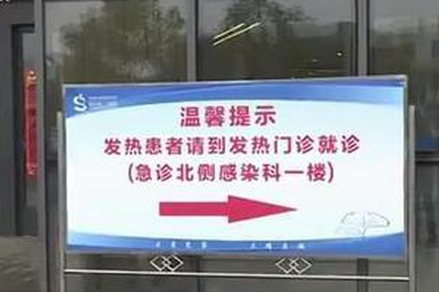 战疫情 保生产 稳供应:江苏省多个部门出台举措积极应对