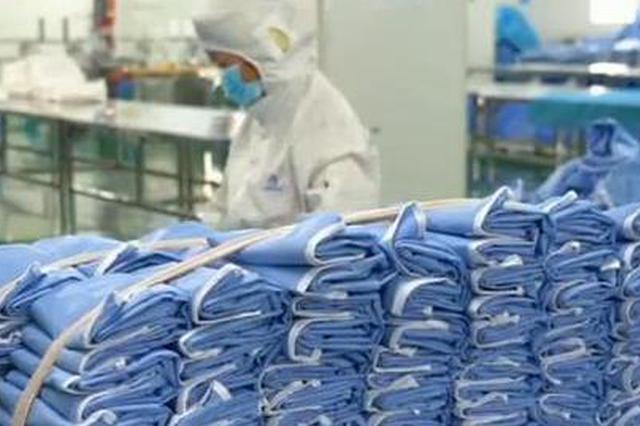 国务院:启动应急审批 强化市场监管 确保价格稳定