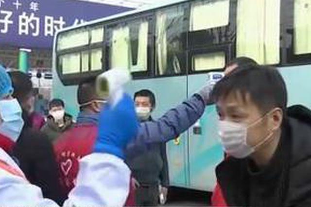 """江苏积极应对节后返程高峰 疫情防控、交通保障""""两不误"""""""