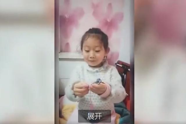 泪目!女孩为援鄂护士妈妈变金箍棒打病毒