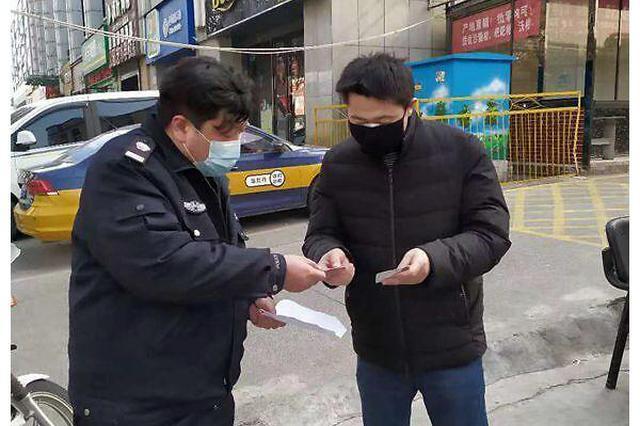 徐州辅警连续工作17天牺牲 父亲戴上其警帽重返抗疫一线