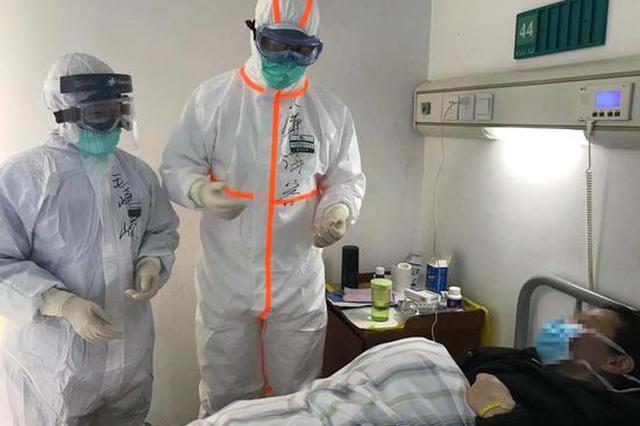 无锡中大医院:医患联手战疫情  有爱有光有温暖
