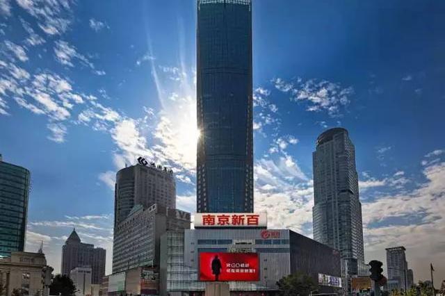 南京新街口商圈多家大型商场同日恢复营业