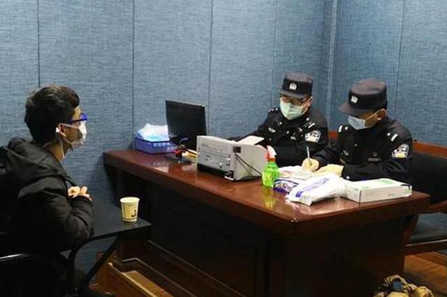 """""""卖口罩""""诈骗125万 徐州警方奔千里缉嫌犯"""