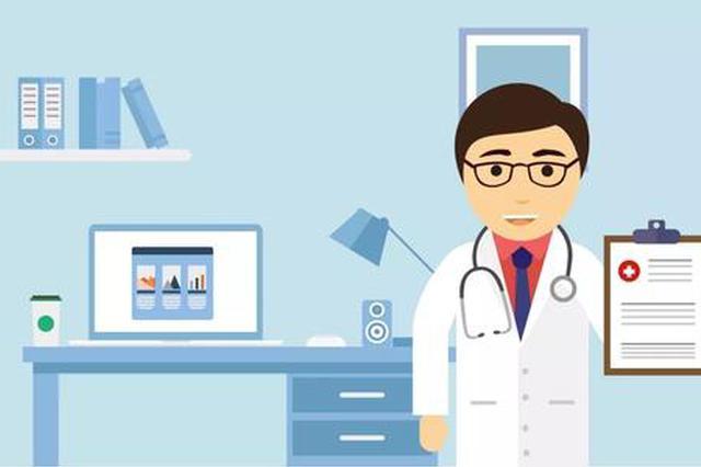 湖北省新增新冠肺炎确诊病例630例,累计报告64084例