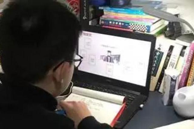 受疫情影响延迟开学 部分高校给上网课学生发流量补贴