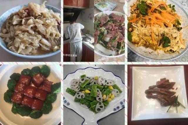 这网课好洋气:今天老师在线教你给父母做道菜