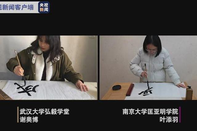 """同饮一江水 南大学子隔空为武大""""加油"""""""