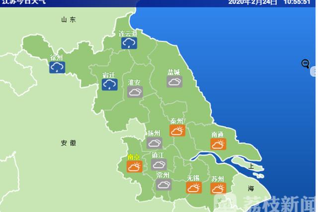 本周江苏天气:气温跳水、雷雨交加