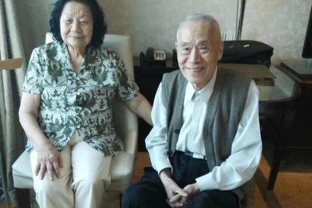 98岁天文学泰斗患新冠肺炎病危 孙女发文急寻血浆