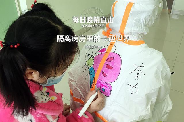江苏要求全省医疗机构全面恢复日常诊疗秩序