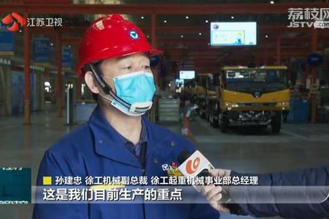 """重大项目重点企业按下""""复工键"""" 江苏规上企业复工4.2万家"""