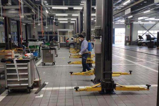 修车不愁了!南京623家汽修企业已复工