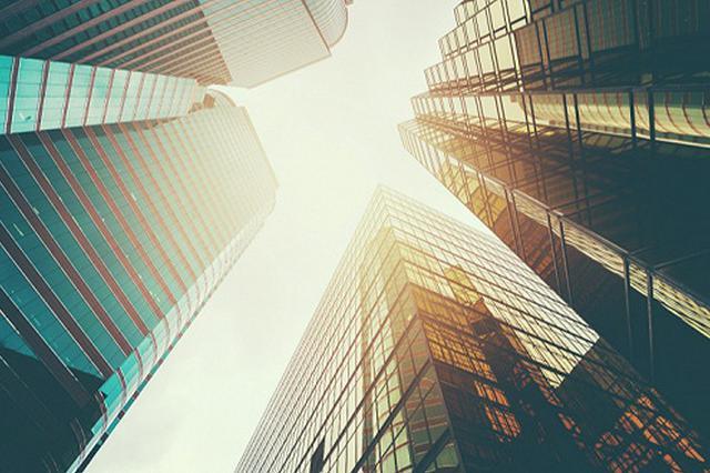 南京:受疫情影响企业可缓缴或降低住房公积金缴存比例