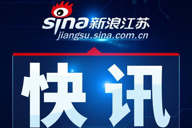 徐州一例新冠病毒患者出院隔离14天后核酸复检阳性