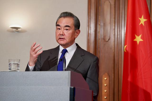 """""""云上""""答问妙语频现 中国外长回应23个外交热点"""