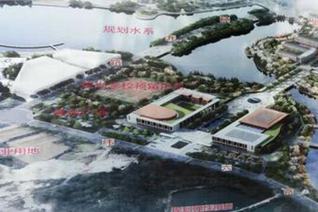 重磅!扬州将新建一批学校 幼儿园、小学、中学都有