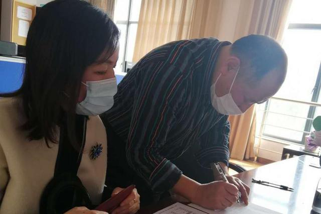 """浙江宁波战""""疫""""一线夫妻双双签下人体器官捐献志愿书"""