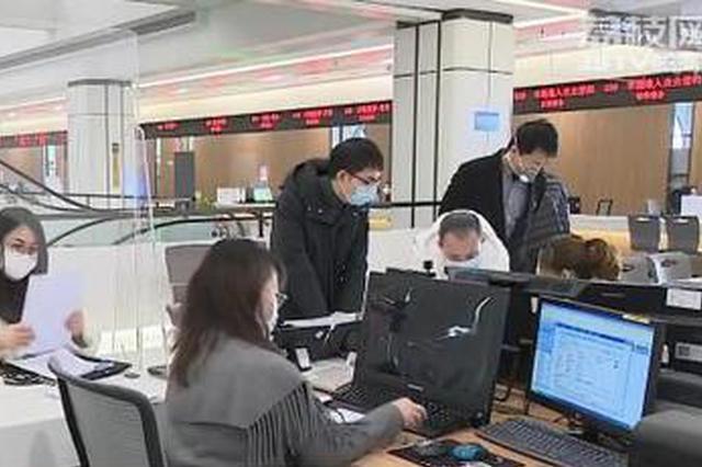 江苏审批减负 改革优化破解经营瓶颈