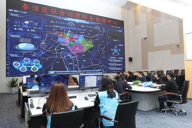 江苏机构改革扎实推进 369项县级权限可赋予乡镇街道