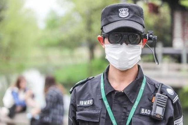 杭州一景区推AR眼镜称2分钟测温百人