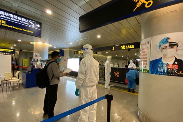3月26日江苏新增境外输入确诊病例1例