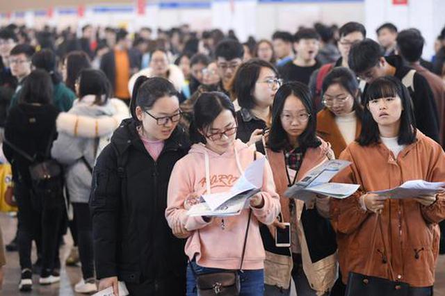 江苏有序恢复公共人力资源市场招聘