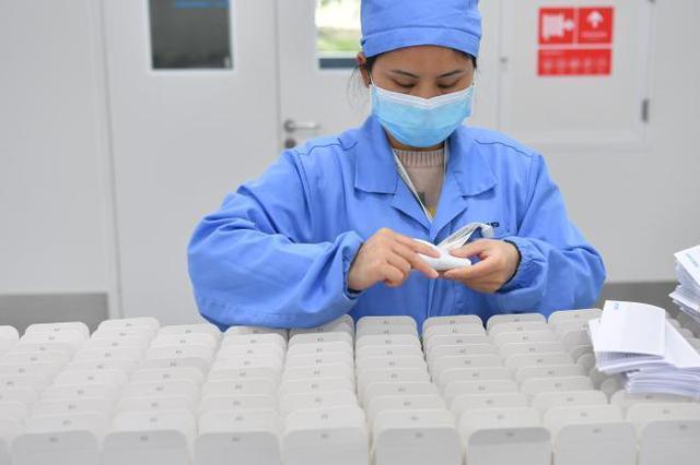 从中国采购试剂盒错误率80%?中国驻捷克使馆澄清