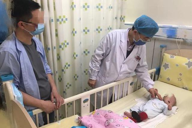 跨越千里爱心接力 武汉重症患儿南京获救治