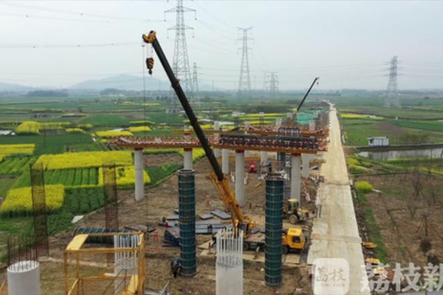 溧宁高速公路建设全线复工 预计2020年底通车