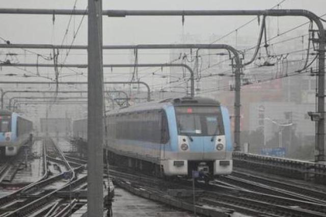 鼓励云祭扫 南京地铁警方发布清明节出行提醒